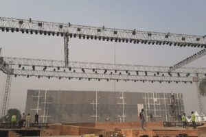 Grand Multi Media Light and Sound Show to be staged from today at Sultanpur Lodhi