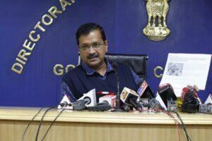 केंद्रीय जल मंत्री व डब्ल्यूएचओ के मानक पर खरा उतर चुका है दिल्ली का पानी, इसपर हो रही राजनीति ठीक नहीं है अरविंद केजरीवाल