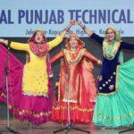IKGPTU Zonal Youth Fest '19