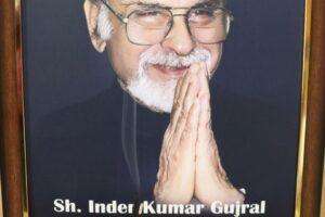 IKG PTU pays homage to former PM Inder Kumar Gujral on his 07th death anniversary