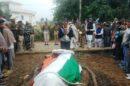 शहीद का पार्थिव शरीर पहुंचा गांव, आज होगा अंतिम संस्कार
