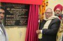 अच्छी सड़के विकास की पहचान: मंत्री ओमप्रकाश यादव