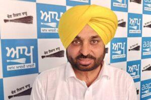 Dharna' against sand mafia by Badals a political gimmick: Bhagwant Mann