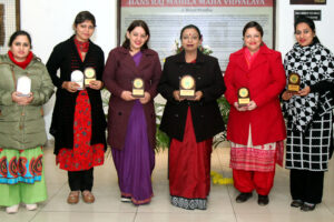 HMV won 7 prizes in Golden Jubilee Flower Exhibition at GNDU