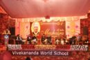 15th All India Mushaira by MLB Art and Theatre Festival held at Ferozepur