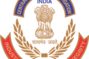 CBI ARRESTS A DEPUTY GENERAL MANAGER NHDC, ACCEPTING BRIBE  Rs.ONE LAKH