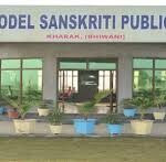 Haryana decides to open  One Sanskriti Model School in each block of the State