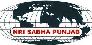 PUNJAB GOVERNMENT ANNOUNCES ELECTION OF NRI SABHA PRESIDENT