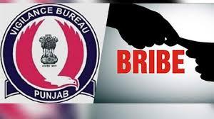 Punjab Vigilence Bureau nabs,head constable and JE accepting bribe