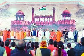 हरियाणा के मुख्यमंत्री श्री मनोहर लाल ने कहा कि देश से बाहर इस बार 'अंतर्राष्ट्रीय गीता महोत्सव' का आयोजन 20 मार्च से 22 मार्च तक आस्ट्रेलिया में किया जाएगा।