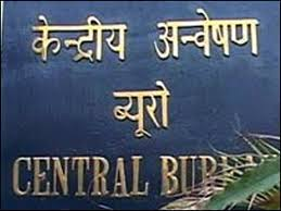 CBI ARRESTS CMD AND A DIRECTOR OF A PRIVATE COMPANY IN AN ON-GOING INVESTIGATION OF A CHIT FUND CASE
