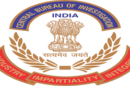 CBI searches 13 locations on irregularities in issuance of Arms Licences