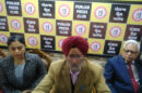 Three day 23rd Annual Conference of Punjab ophthalmological society (Ophthafeast) begins from Dec 6,Dr VK.Majan