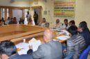 सांसद ने ली जिला विकास एवं निगरानी समिति की बैठक