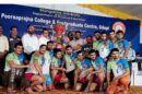 Guru Nanak Dev University stood 1st runners-up in  All India Inter-University Kabaddi Championship