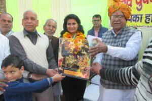 नेशनल खिलाड़ी पूजा यादव को मंत्री ने किया सम्मानित