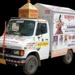 11 हजार किलोमीटर लंबी अखंड भारत श्री परशुराम यात्रा 30 को पहुंचेगी नारनौल