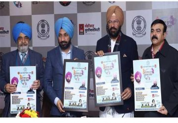 State level Youth Festival 2020 to start from January 30 at Chandigarh University