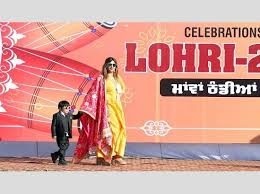 Chandigarh Group of Colleges Jhanjeri celebrates 'Lohri,