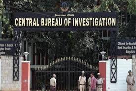 CBI registers case against a Pvt. Company's Directors casing loss RS.819.48 Cr