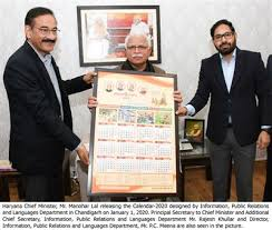 Haryana Chief Minister,  Manohar Lal released the Calendar-2020