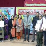 Govt College for Girls celebrates National Voters day