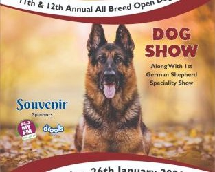 11th and  12th  All Breed Open Dog Show at Science City