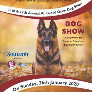 11thand12thAll Breed Open Dog Show at Science City