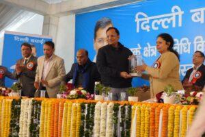 """Expansion of State-Of-ArtForensic Science Laboratory Delhi"""