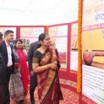 एक भारत श्रेष्ठ भारत पर चित्र प्रदर्शनी मनसा देवी मंदिर परिसर में आयोजित