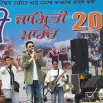 Enthusiastic students Singers promote Punjabiyat