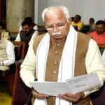 Opening day Haryana Vidhan Sabha Session pay rich tributes to  prominent personalities
