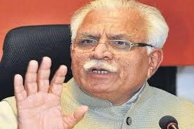 हरियाणा नेनगर एवं ग्रामआयोजन विभाग १९७४ मेंसंशोधन को स्वीकृति दी