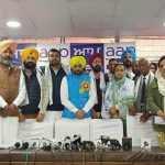 Prominent leaders of various political parties join Aam Aadmi Party