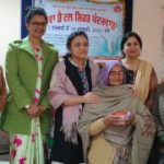 33 Rd free Dental health fortnight concludes at Kapurthala