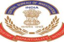CBI files Chargesheet against 12 accused in a case related to alleged misappropration of funds