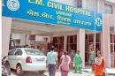 Punjab Govt commits best healthcare facilities to its Citizens