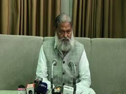 Will request CBI to investigate in Panipat  missing children