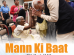 Mann Ki Baat on March 29 at  11 AM
