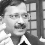 पब्लिक सर्विस से जुड़े वाहन चालकों को दिल्ली सरकार देगी 5-5 हजार रुपये-अरविंद केजरीवाल