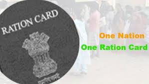 राष्ट्रीय पोर्टेबिलिटी योजना 'एक राष्ट्र, एक राशन कार्ड' में शामिल हुए पांच नए राज्य/ संघ शासित क्षेत्र, योजना से जुड़ने वाले राज्यों की संख्या हुई 17