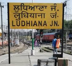 7 trains to depart from  Ludhiana today