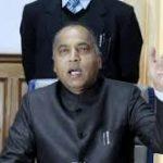 CM urges Union Govt to convert CSKHPKV into Central University