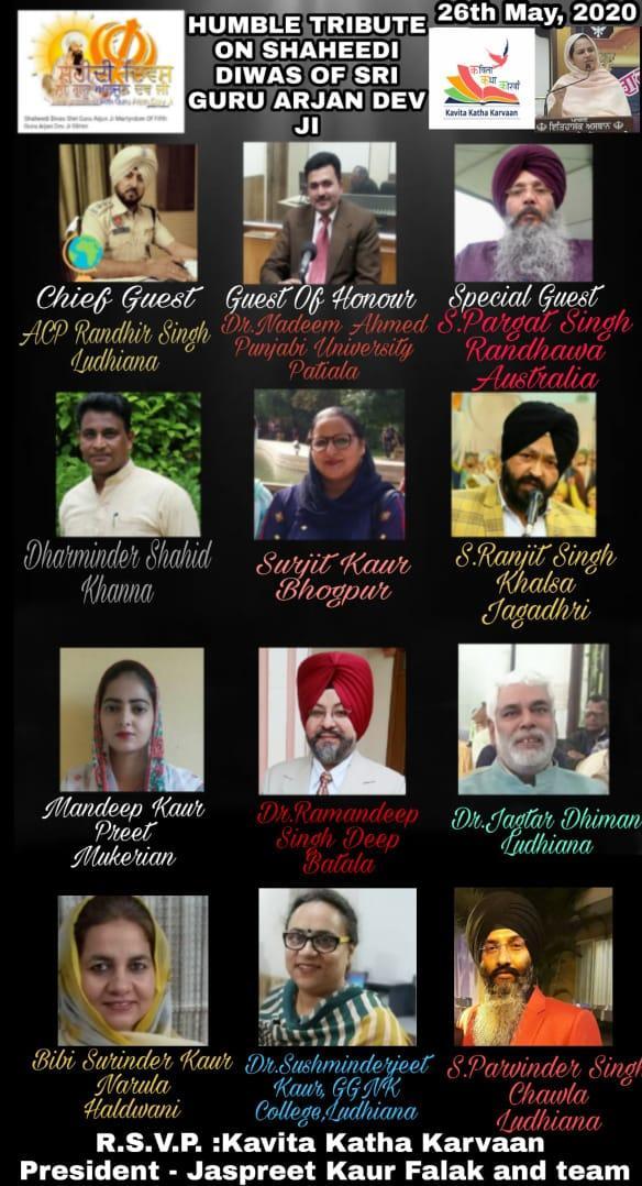 Prof Jaspal Kaur Kaang Expresses views on concept of Sikh Martyrdom