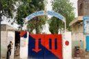 Jail inmates of Ferozpur swallowas SIM card