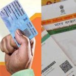 Through Adhaar based e-KYC Finance Ministry launches facility of Instant PAN