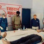 थैलीसिमिया पीडि़तों के लिए रक्तदान शिविर लगाया
