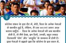 """Prime Minister announces """"My Life My Yoga"""" Video Blogging contest in Man Ki Baat"""