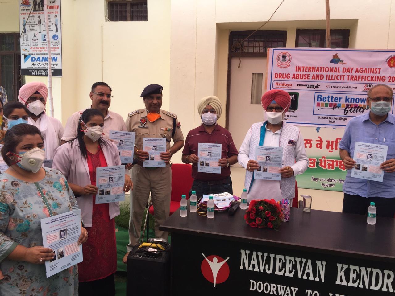District De-addiction and rehabilitation society organizes special program
