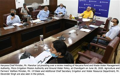 Haryana C M directes to constitute 'Micro Irrigation Mission Authority' for 'Mera Pani-Meri Virasat' Scheme